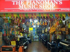 The Piano Man's shop