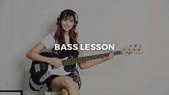 Bass guitar course